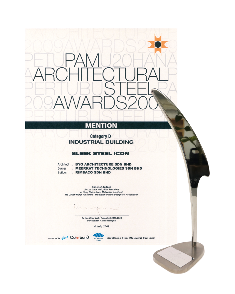 PAM Architecture Steel Award 2009