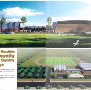 sibujaya-sport-centre-2019